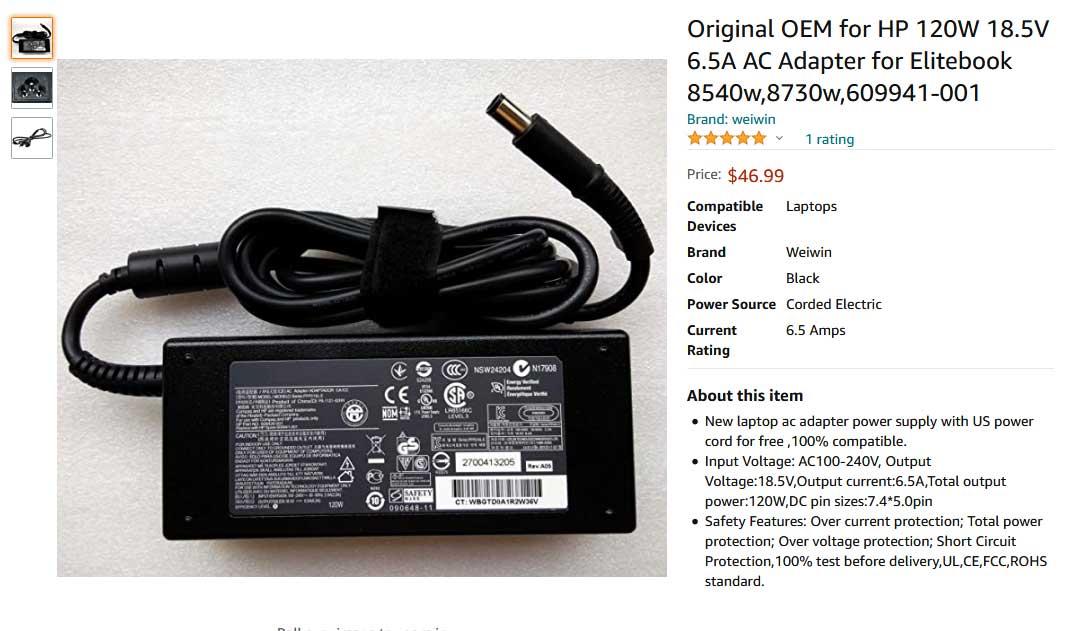 شارژر لپ تاپ اچ پی 18.5 ولت 6.5 آمپر