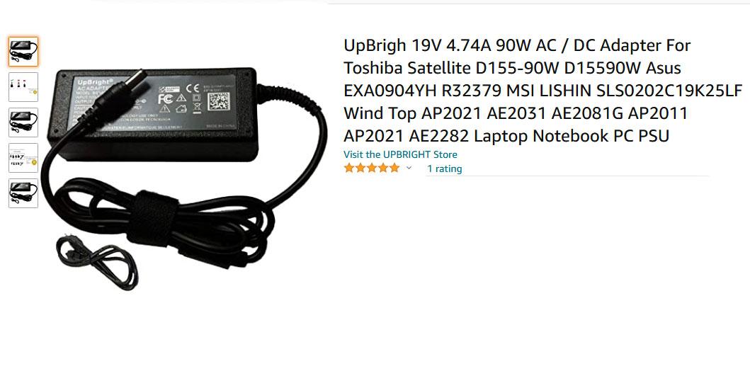 شارژر لپ تاپ ام اس ای 19 ولت 4.7 آمپر
