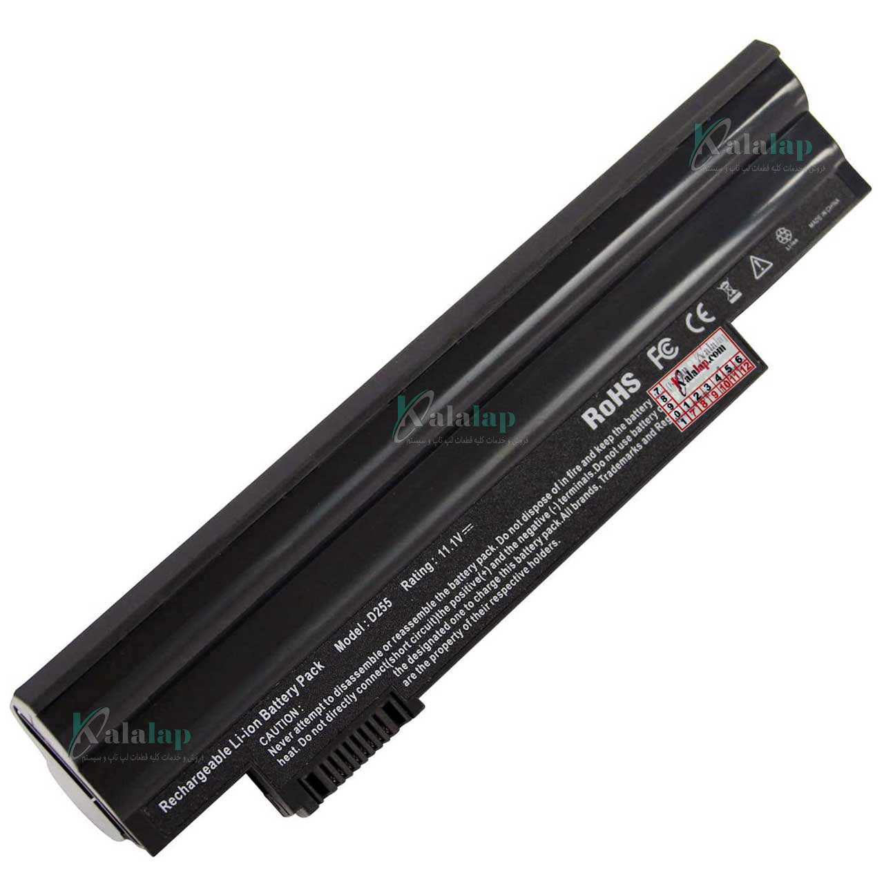 باتری لپ تاپ ایسر 522 D255 D260 722 d257