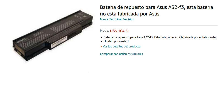 باتری لپ تاپ ایسوس F2 F3 A9C A9RT A32-F3-Z96