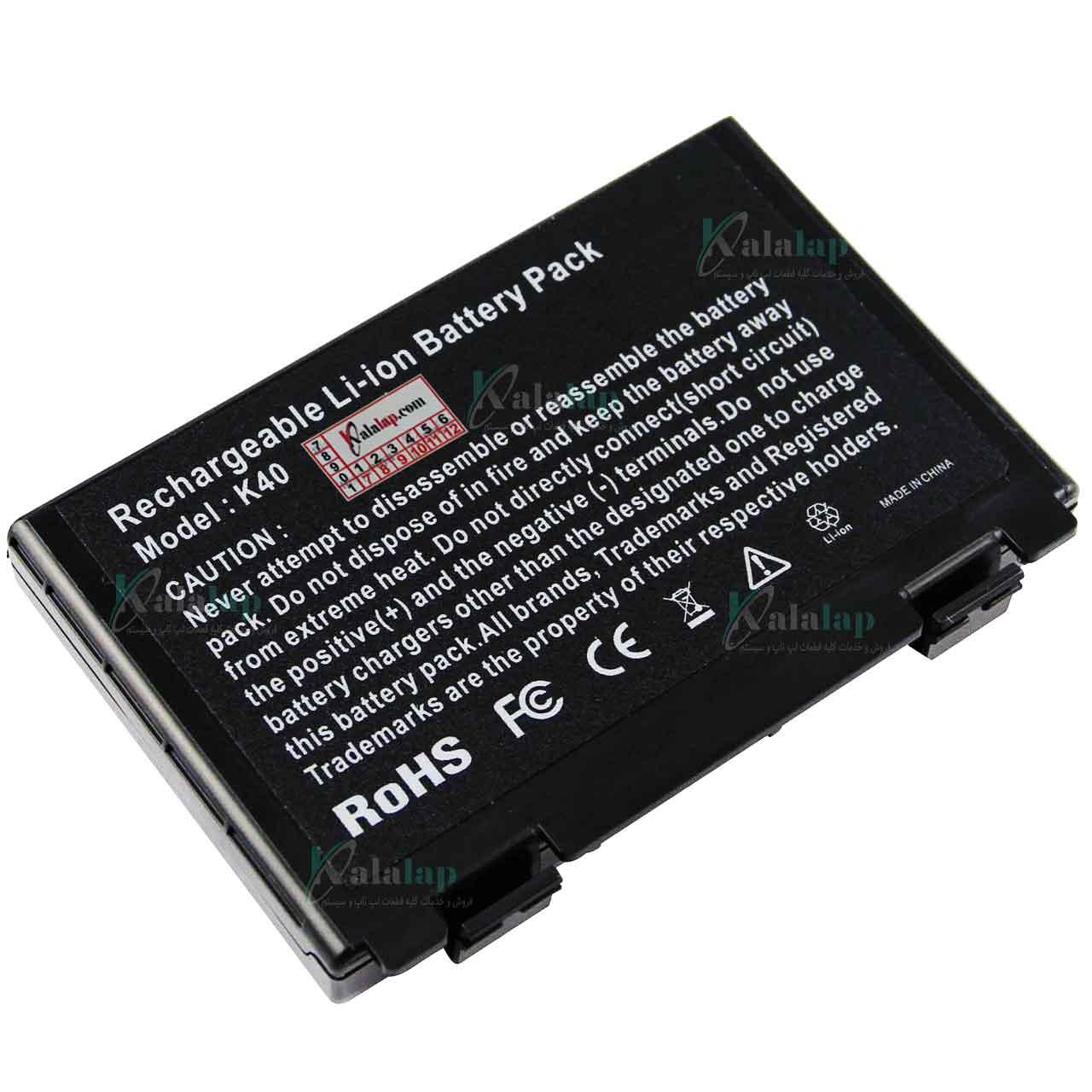 باتری لپ تاپ ایسوس Battery Laptop ASUS F82