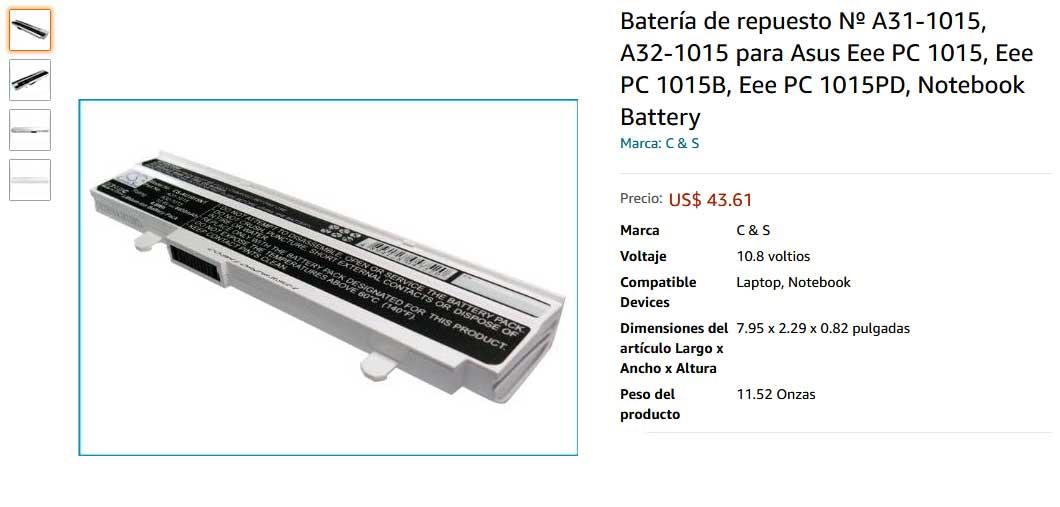باتری لپ تاپ ایسوس EeePc 1015 A32-1015 White