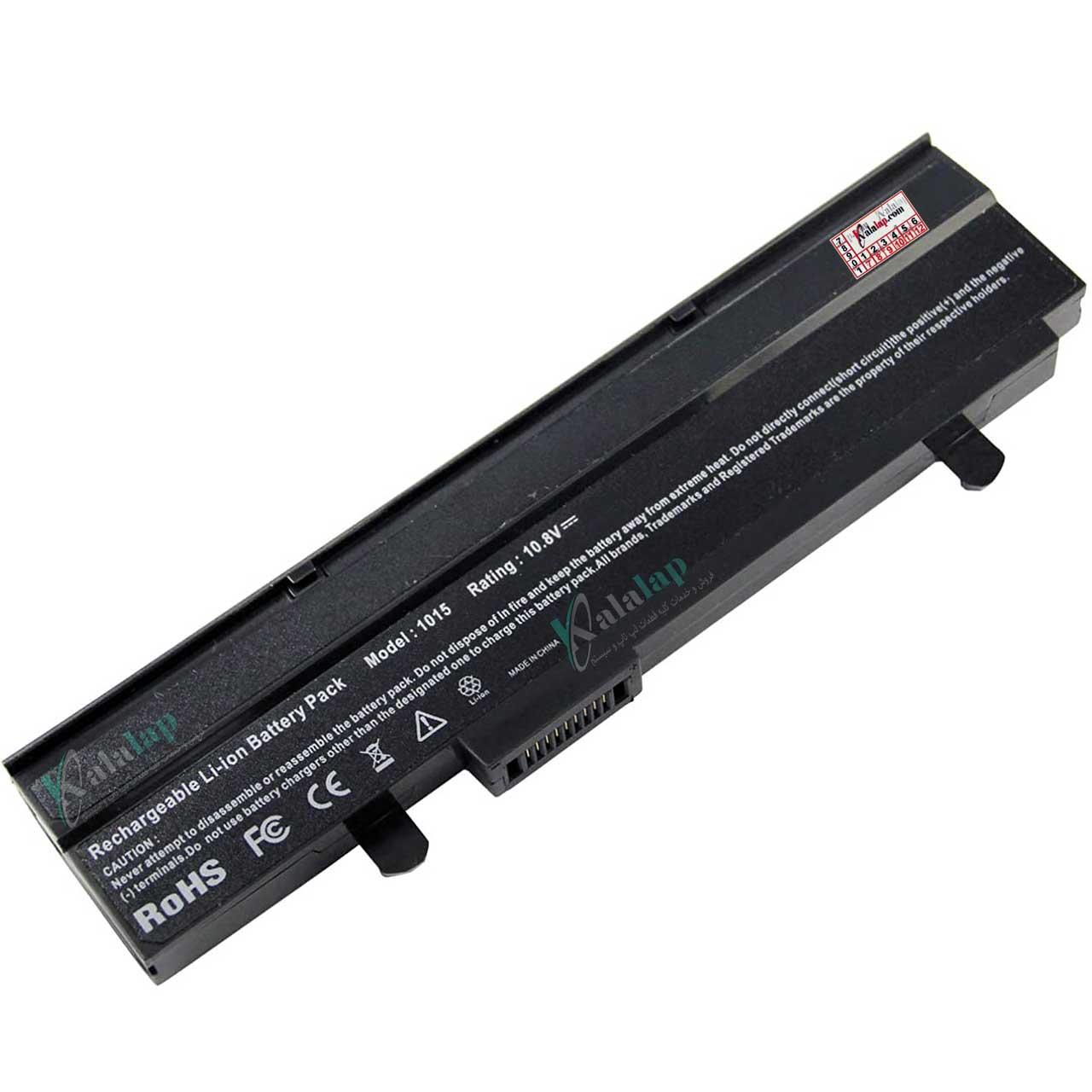 باتری لپ تاپ ایسوس Battery Laptop ASUS 1015 Black