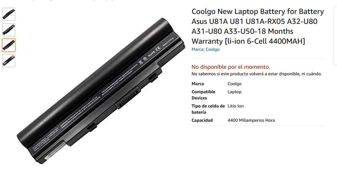 باتری لپ تاپ ایسوس U20 U50 U80 A32-U80 L062061