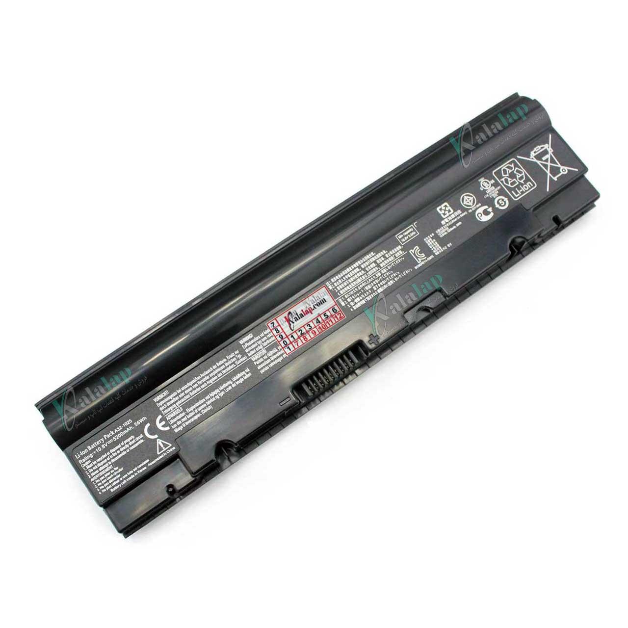 باتری لپ تاپ ایسوس Battery 1025