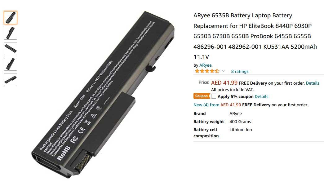 باتری لپ تاپ اچ پی EliteBook 8440P 6530B 6930P