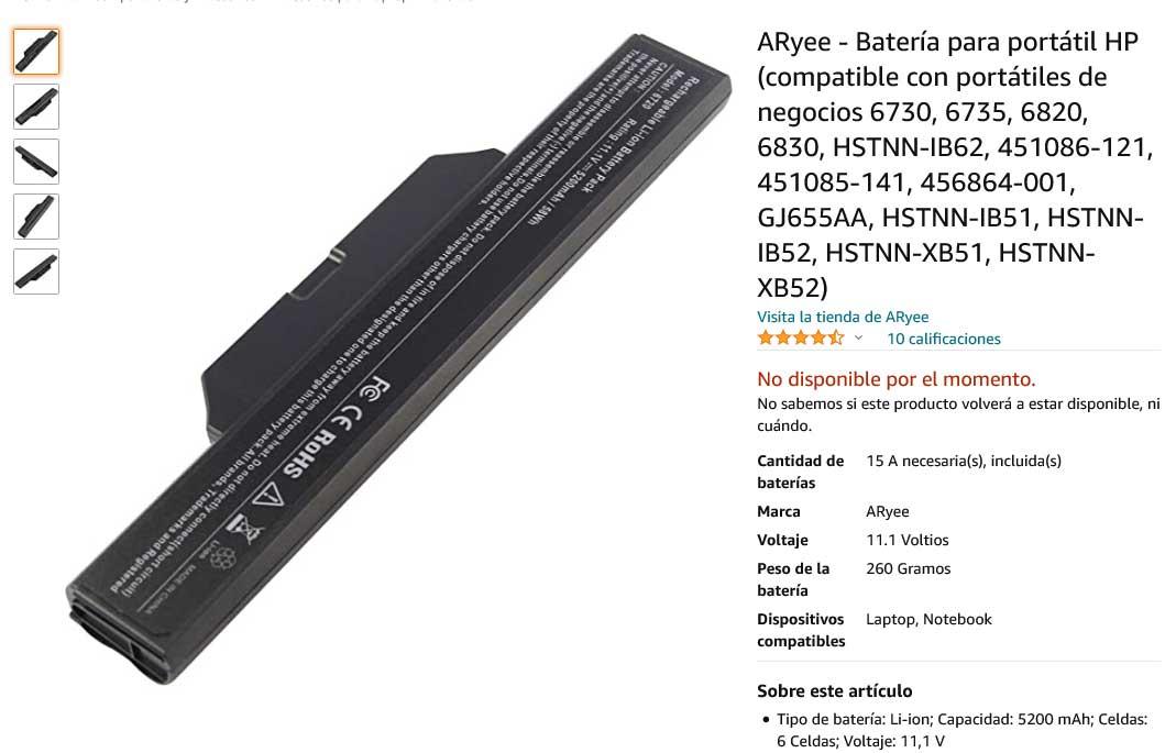 باتری لپ تاپ اچ پی 6720S 6730S 6735S