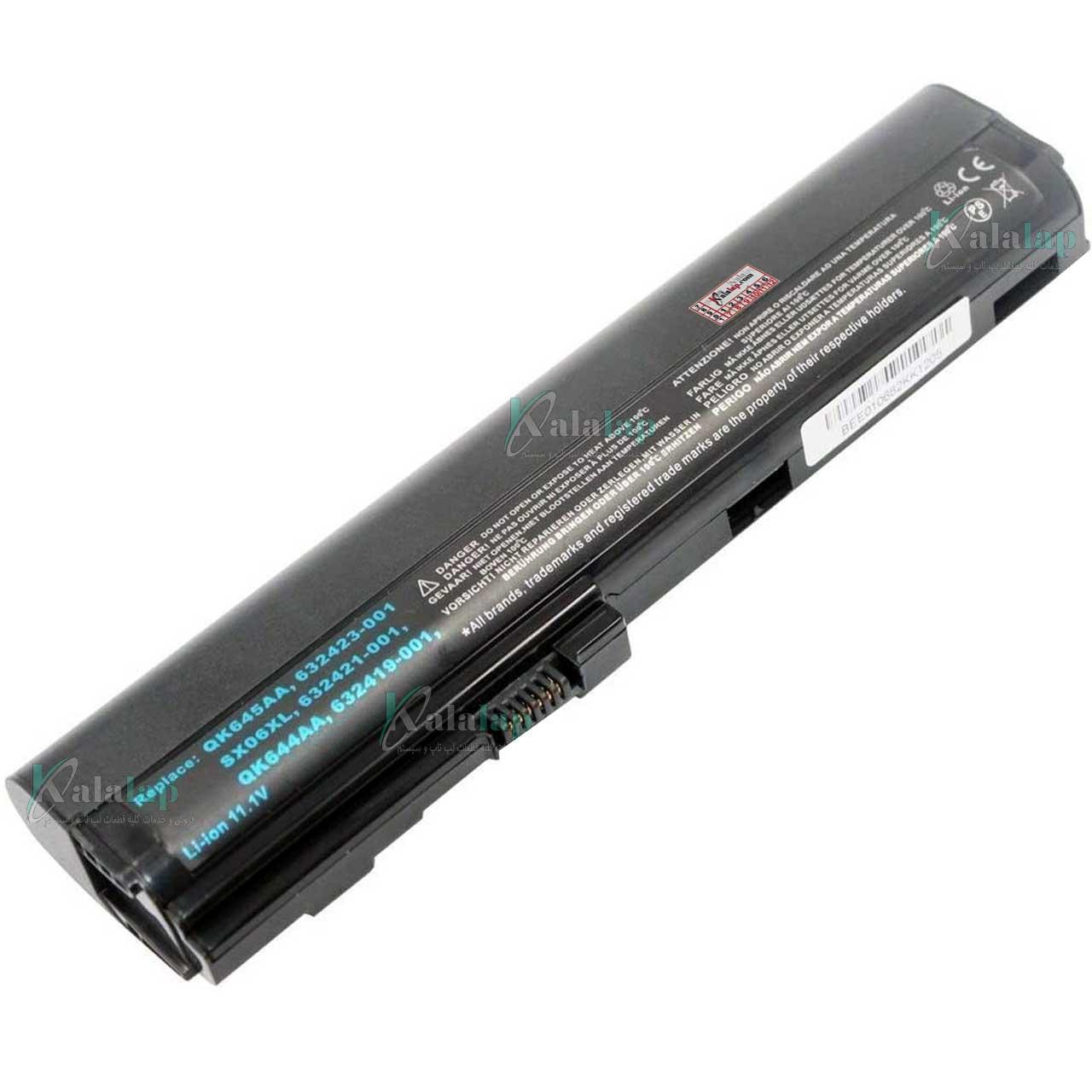 باتری لپ تاپ اچ پی Battery Laptop HP-2560P
