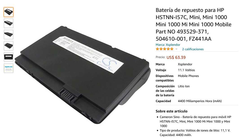 باتری لپ تاپ اچ پی HP Mini 1100 1000 HSTNN-OB81