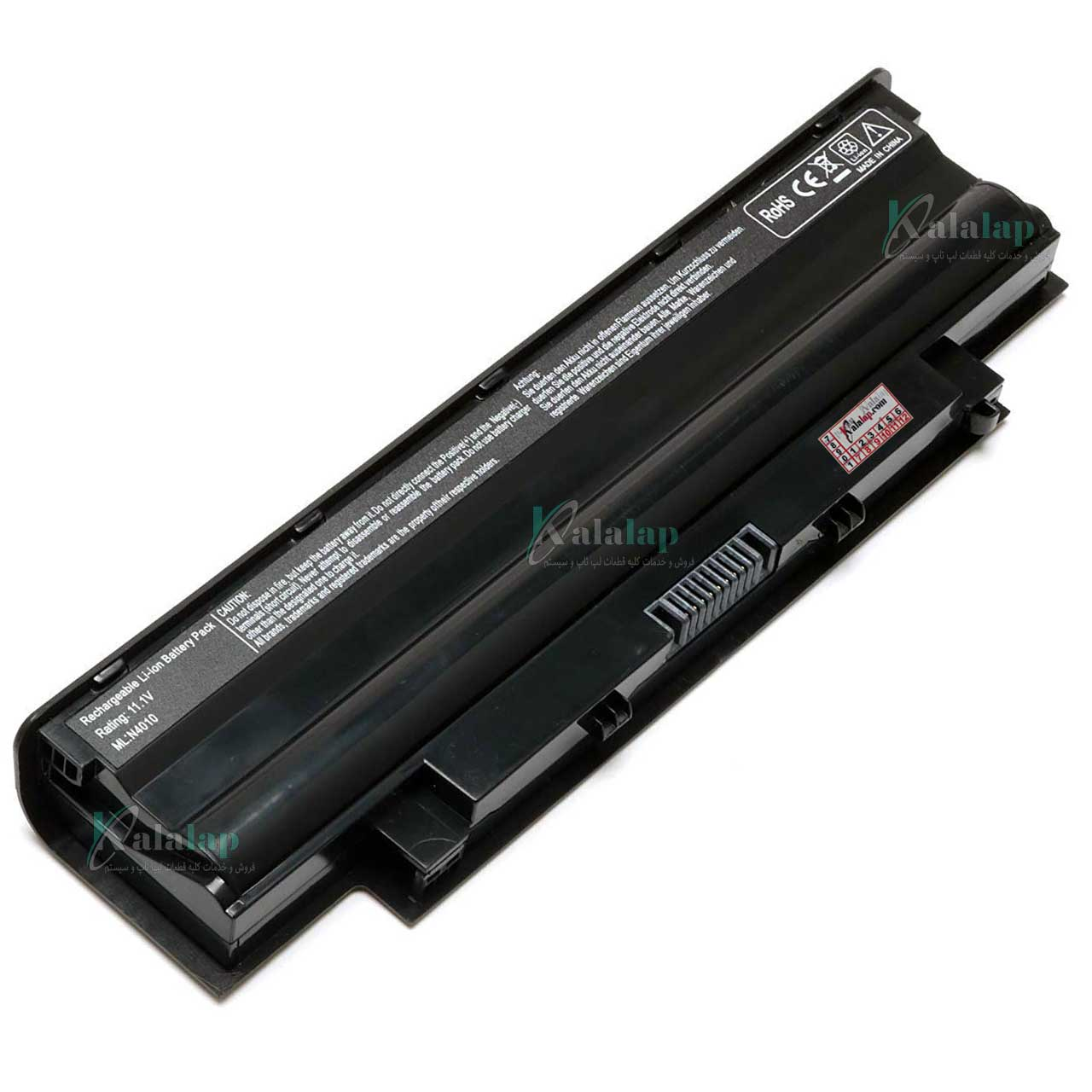 باتری لپ تاپ دل Inspiron 15R 5010 N5010 N5110 5110 J1KND