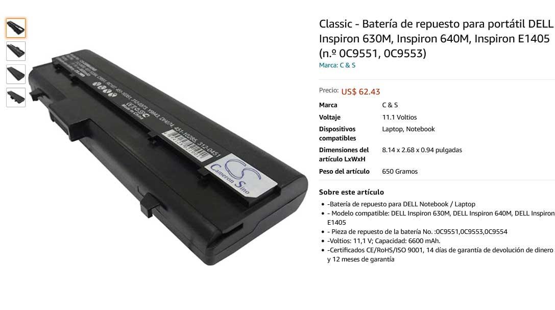 باتری لپ تاپ دل Inspiron 640M 630M E1405