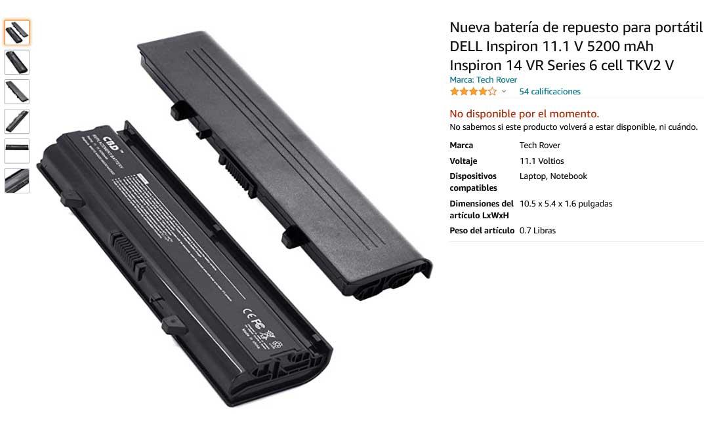 باتری لپ تاپ دل Inspiron N4030 N4020 M4010