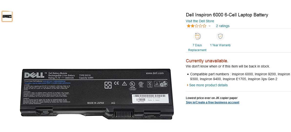 باتری لپ تاپ دل Inspiron 6000 9400 M6300 E1705