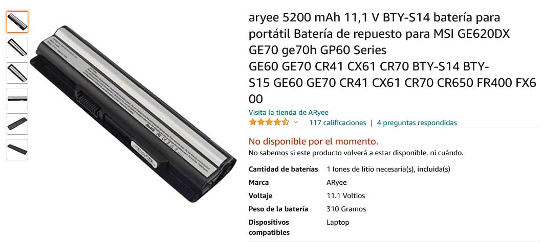 باتری لپ تاپ ام اس آی Battery Laptop MSI S14