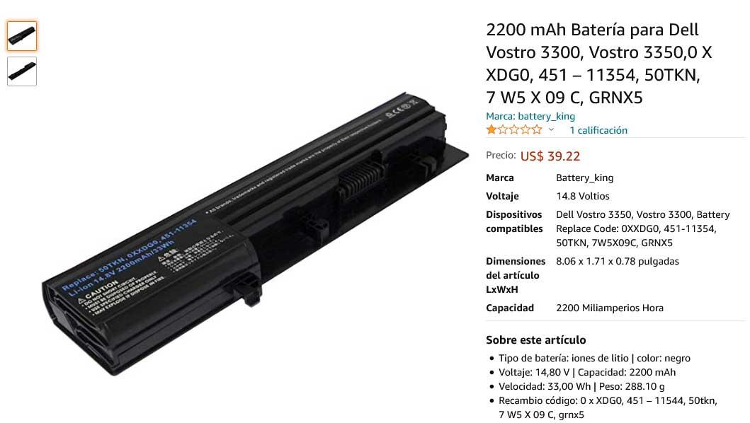 باتری لپ تاپ دل Battery Dell Vostro 3300 3350