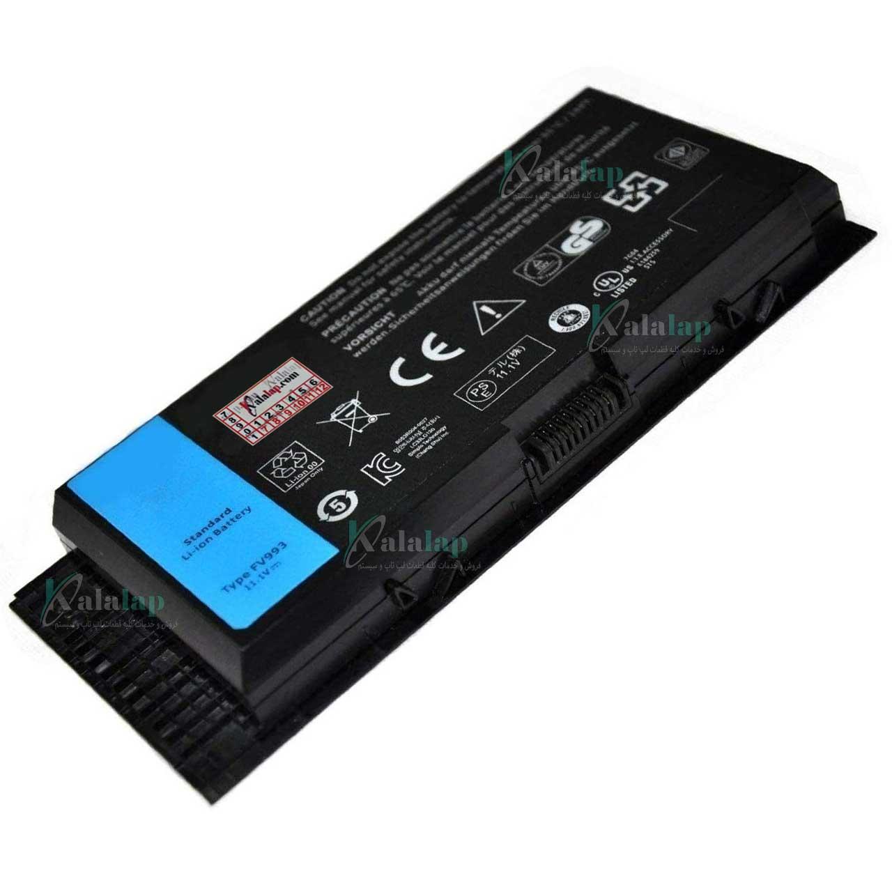 باتری لپ تاپ دل Precision M4700 M4600 M6600