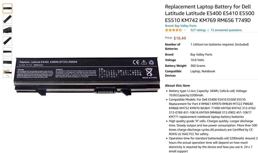 باتری لپ تاپ دل Latitude E5400 E5500