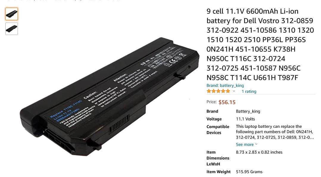 باتری لپ تاپ دل Vostro 1310 1320 1510 1520 9cell