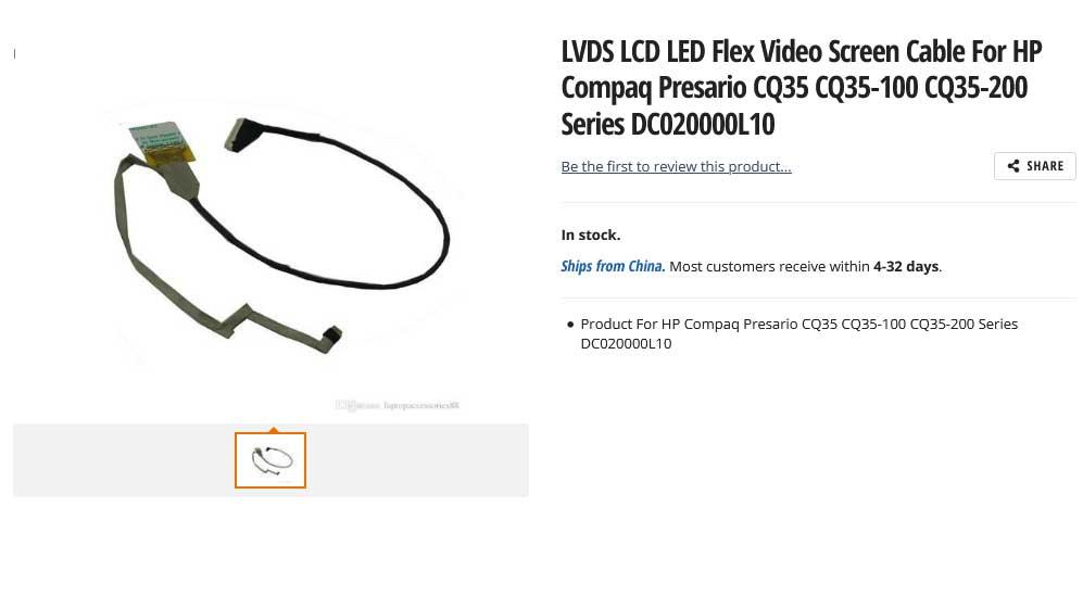کابل فلت لپ تاپ اچ پی CQ35 CQ35-100 CQ35-200 Compaq Presario