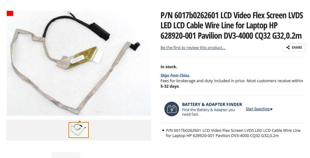 کابل فلت لپ تاپ اچ پی DV3-4000 DV3-4045 DV3-4046TX PAVILION