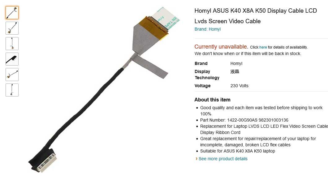 کابل فلت تصویر لپ تاپ ایسوس A41 K40 K50 F82 X5D P50I X8A
