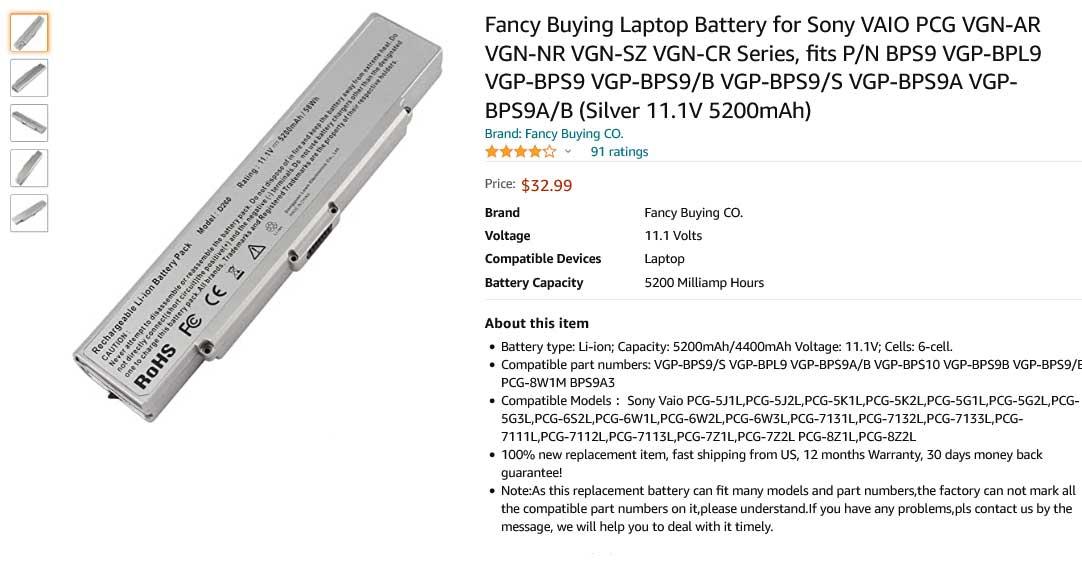 باتری لپ تاپ سونی Sony VGP-BPS9 PCG-5G1L