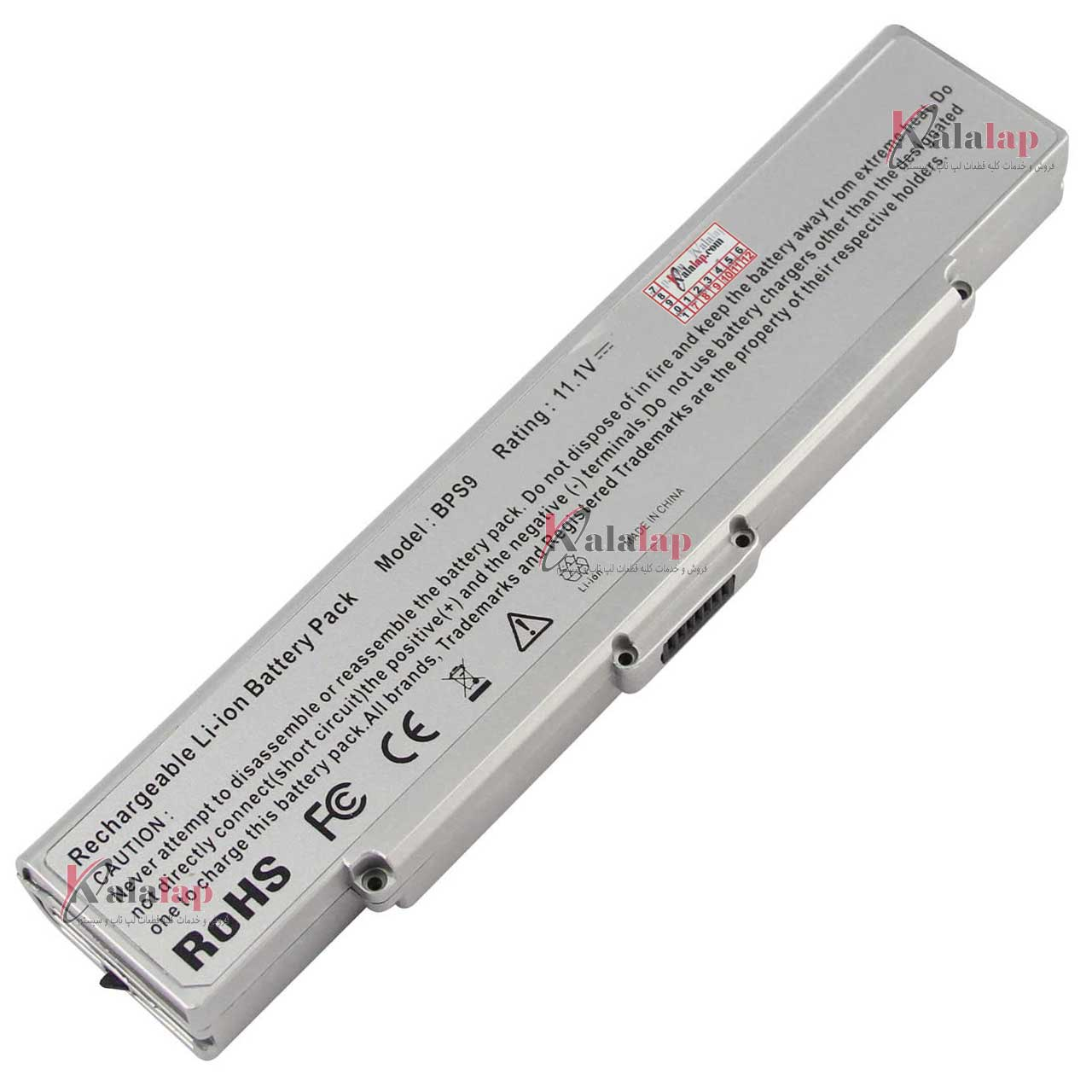 باتری لپتاپ سونی Battery Laptop Sony VGP-BPS9