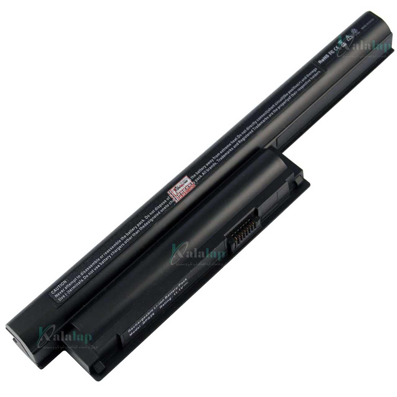 باتری لپ تاپ سونی Battery Laptop Sony VGP-BPS26