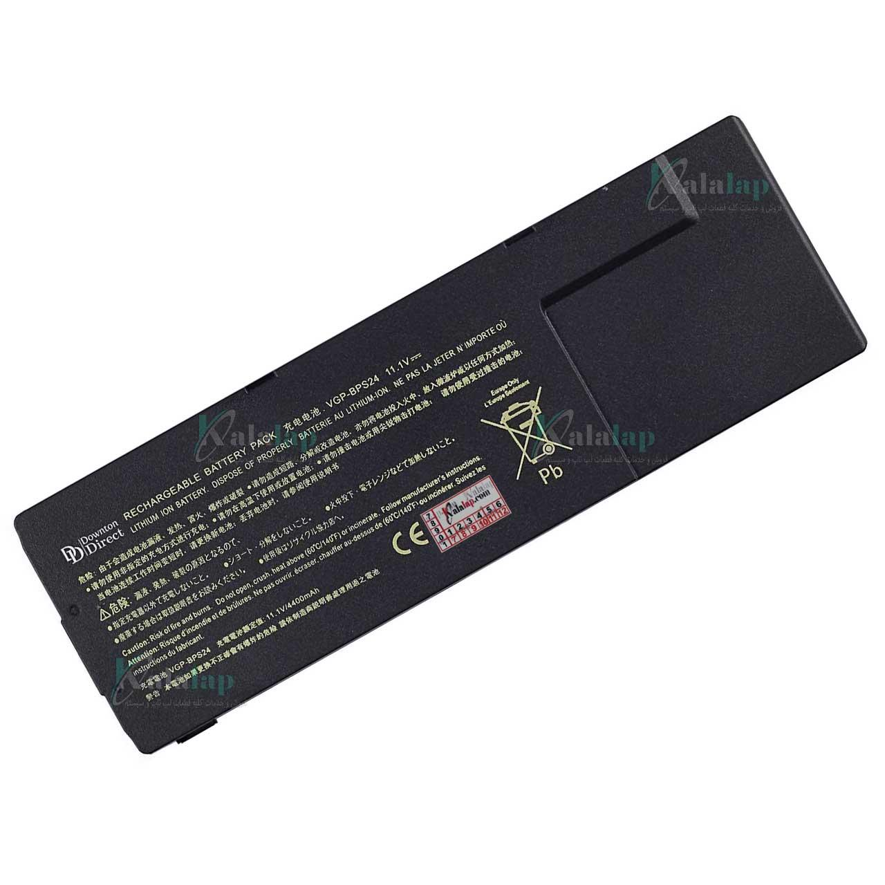 باتری لپ تاپ سونی Battery Laptop Sony VGP-BPS24