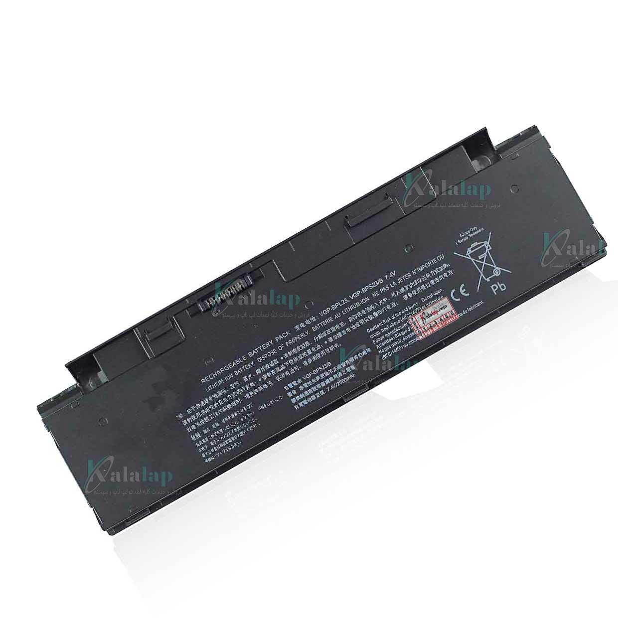 باتری لپ تاپ سونی Sony VGP-BPS23 VGP-BPL23