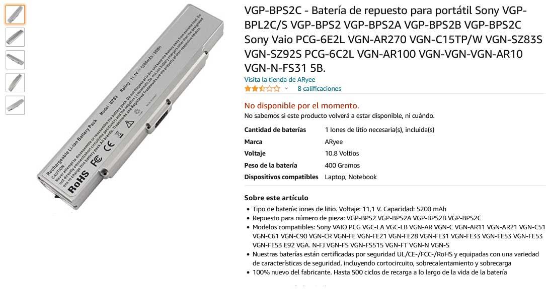 باتری لپ تاپ سونی Battery Sony VGP-BPS2 White
