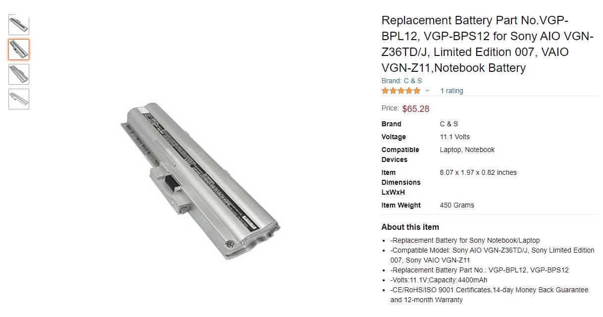 باتری لپ تاپ سونی Sony VGP-BPS12 BPL12 White