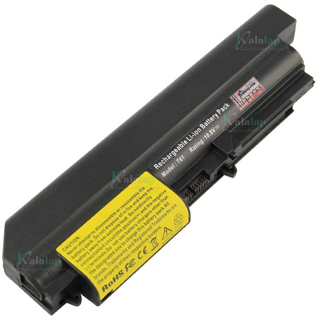 باتری لپ تاپ لنوو Thinkpad T61 R61 R61I R61E