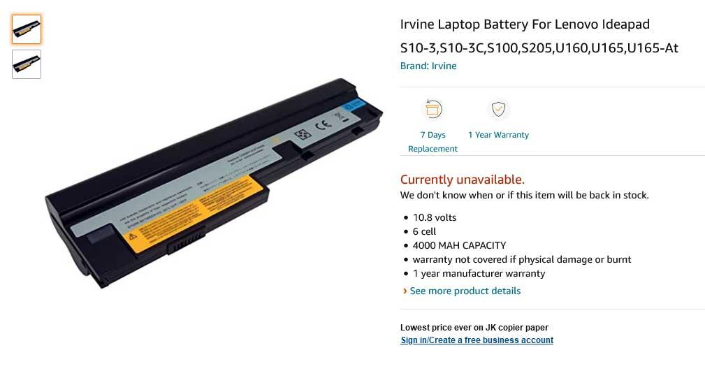 باتری لپ تاپ لنوو Lenovo IdeaPad S10-3 U165