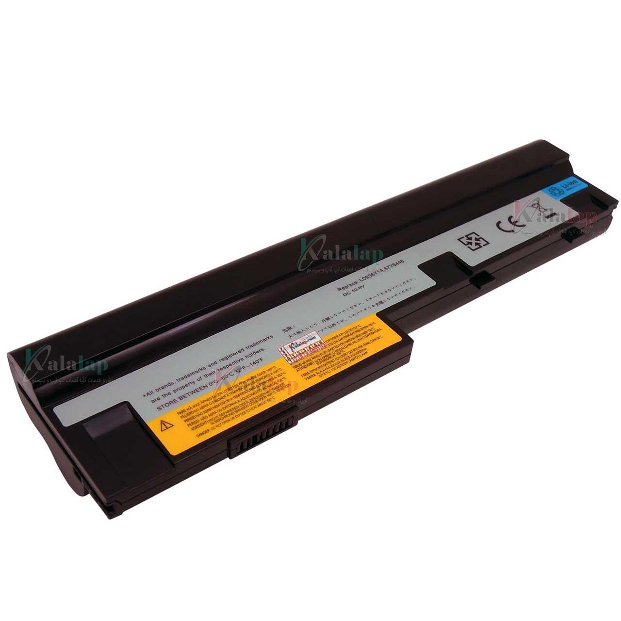 باتری لپ تاپ لنوو Battery Laptop Lenovo S10-3-6cell