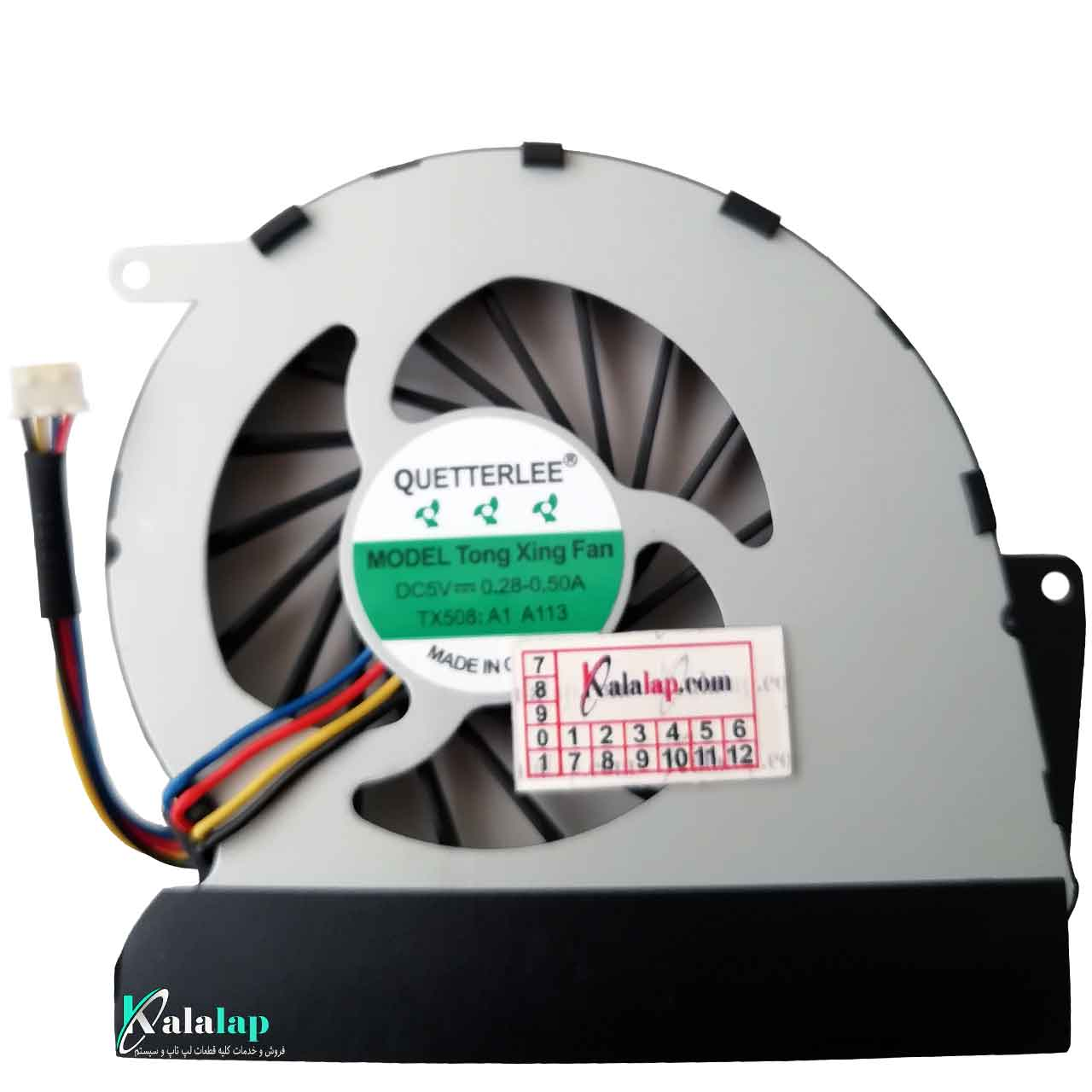 فن لپ تاپ لنوو FAN LENOVO IDEAPAD Y460