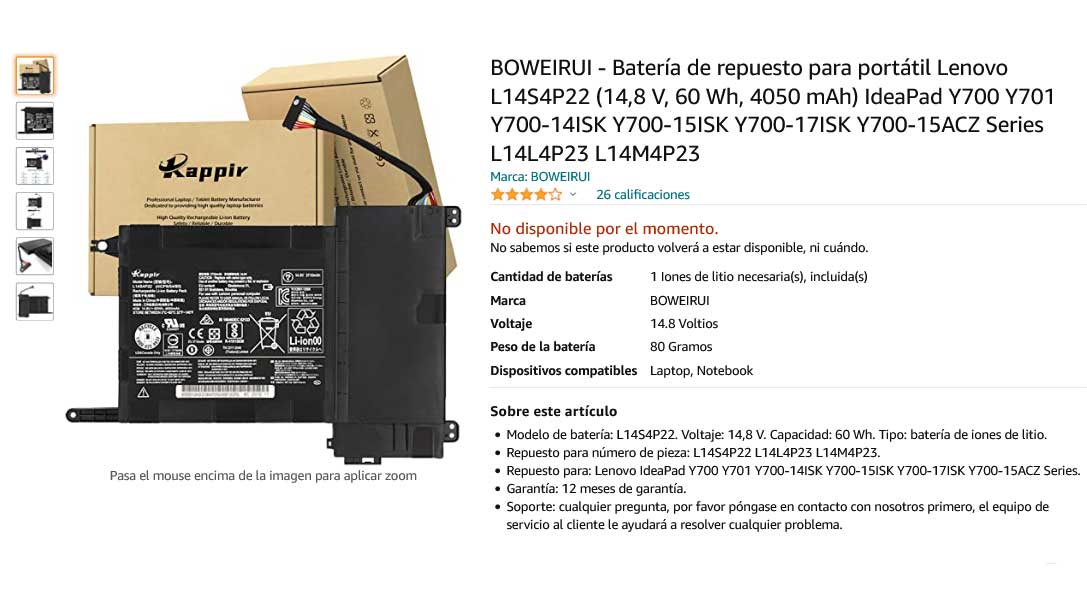 باتری لپ تاپ لنوو IdeaPad Y700-15ISK L14S4P22