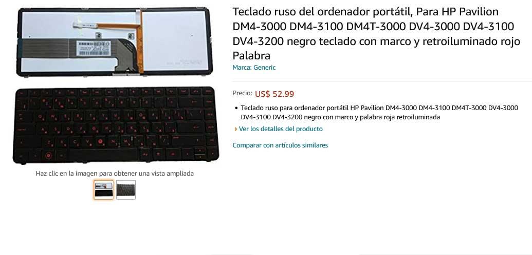 کیبورد لپ تاپ اچ پی DM4-3000 DM4-3100 DM4-3007