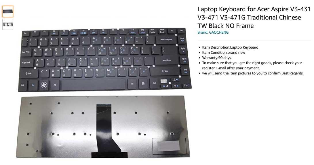 کیبورد لپ تاپ ایسر Acer V3-431 V3-471 V3-472