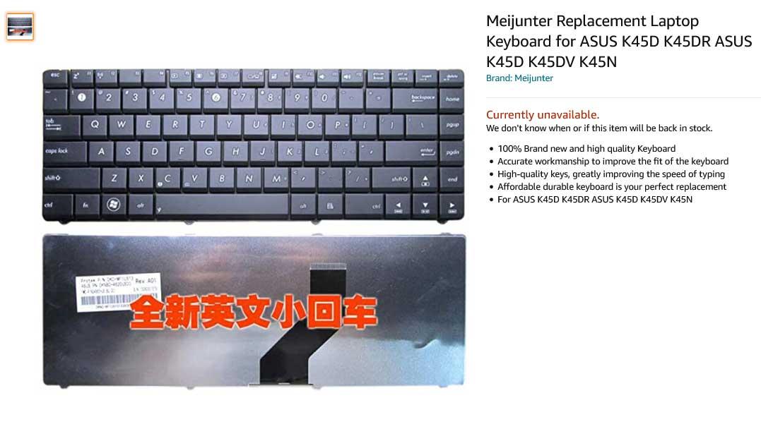 کیبورد لپ تاپ ایسوس K45D K45DR K45VD U44 U44S