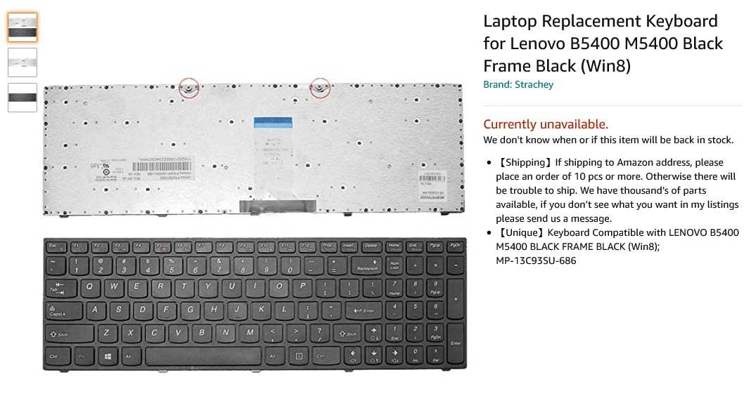 کیبورد لپ تاپ لنوو Keyboard Lenovo B5400 M5400
