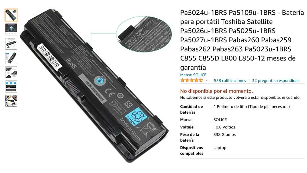 باتری لپ تاپ توشیبا Battery Toshiba PA5024U