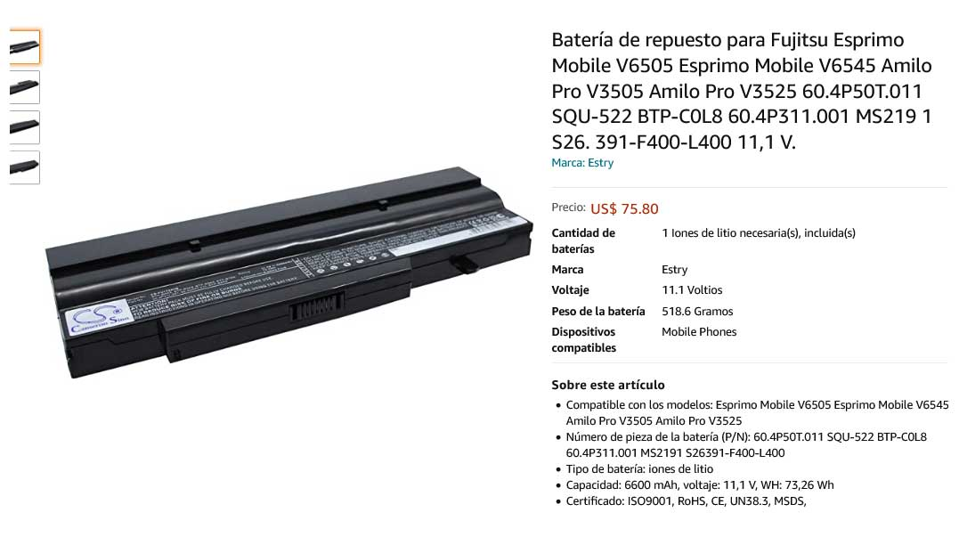 باتری لپ تاپ فوجیتسو Fujitsu V3505 BTP-BAK8