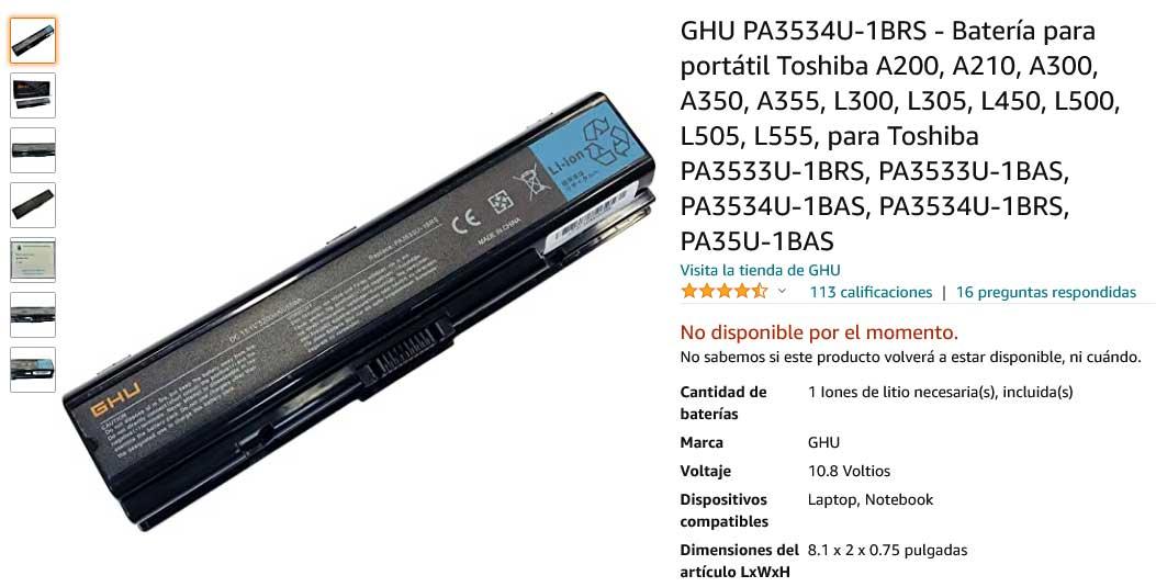 باتری لپ تاپ توشیبا PA3534U-1BRS Equium A200