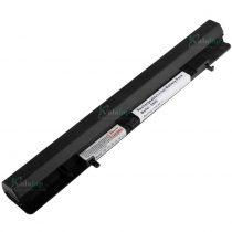 باتری لپ تاپ لنوو S500