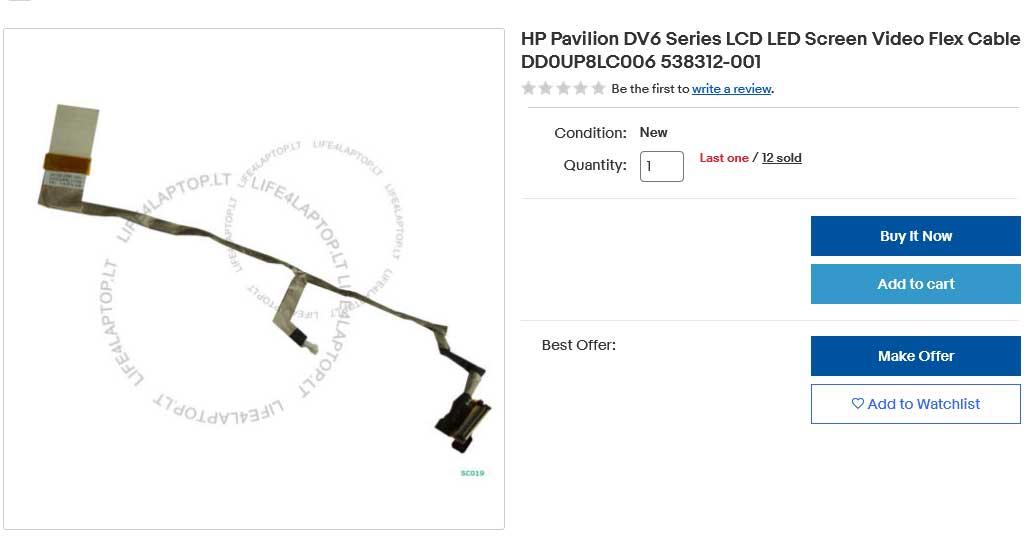 کابل فلت لپ تاپ اچ پی DV6-1000 DV6-1200 DV6-2000