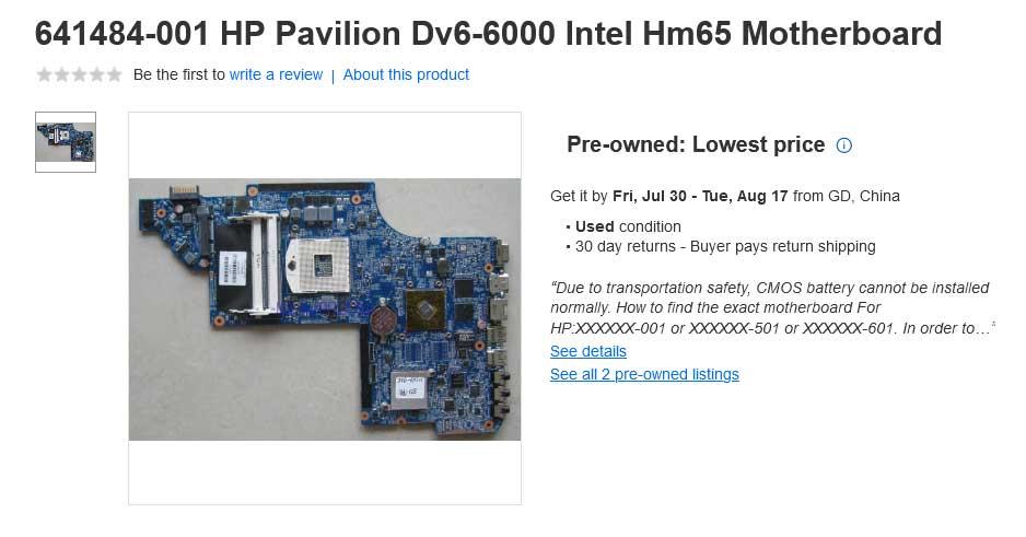 مادربرد لپ تاپ اچ پی Pavilion DV6-6000 Intel DV6 DV6T