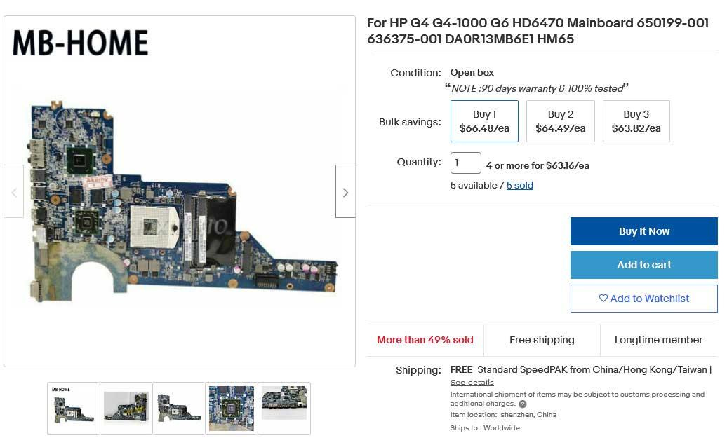 مادربرد لپ تاپ اچ پی G4 G4-1000 G6 HD6470 650199-001