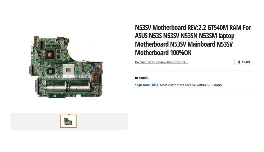 مادربرد لپ تاپ ایسوس N53SV N53S N53SN N53SM GT540M
