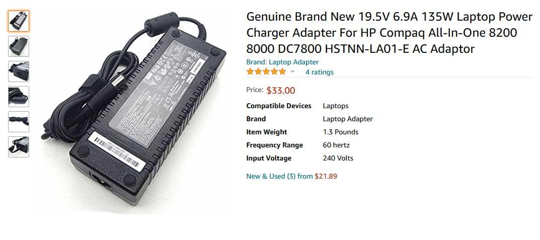 شارژر لپ تاپ اچ پی 19.5 ولت 6.9 آمپر